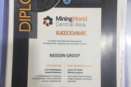 Astana Mining & Metallurgy 2018
