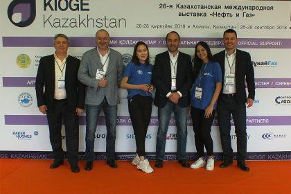 Нексан. Алматы 2018